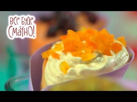 4 место: Мороженое-обманка с тремя начинками — Все буде смачно. Сезон 5. Выпуск 54 от 01.04.18 - UCi3g6t-r1F_GFWMoyvcGqgg