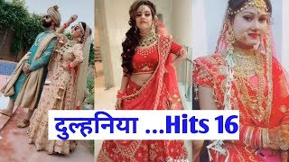 Tiktok | Dulhania hits 16 HD | Best bridal compilation of Tiktok | best bridal gown, wedding music |
