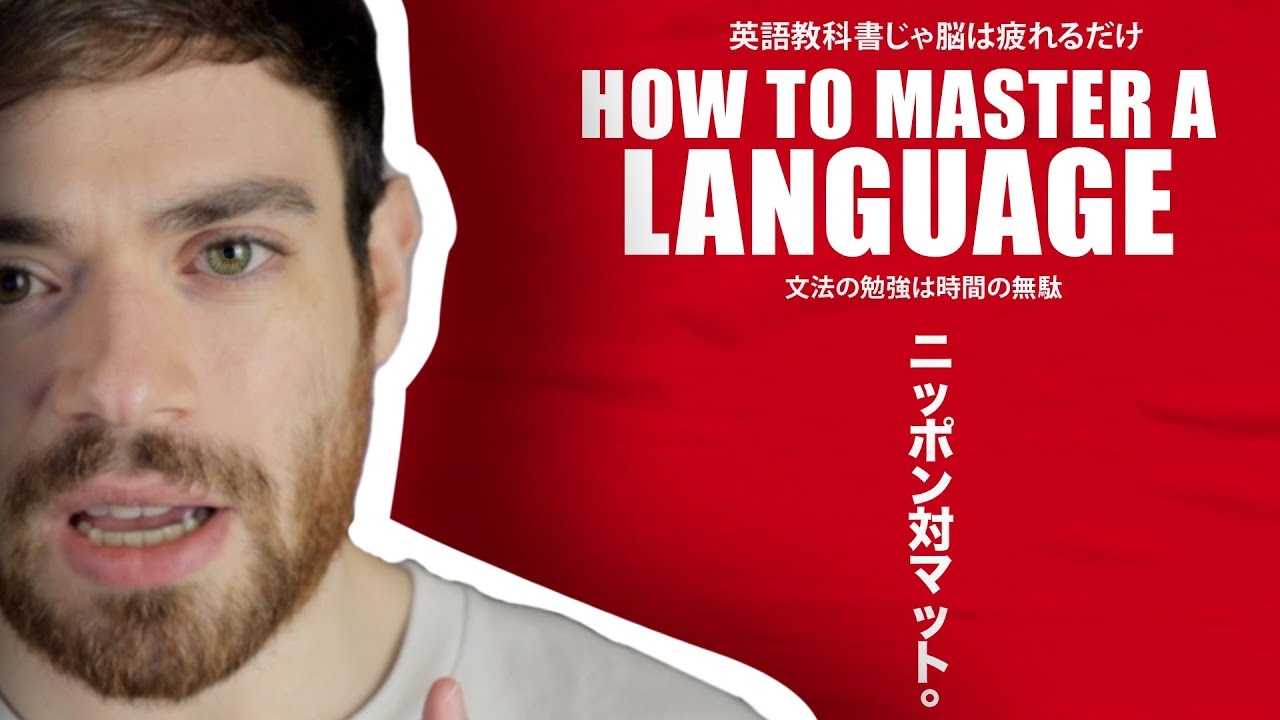 White Guy Speaks Perfect Japanese from watching Anime. Here's how he did it.
