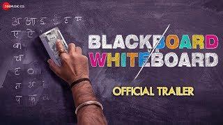Video Trailer Blackboard Vs Whiteboard