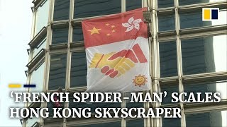 'French Spider-Man' scales Hong Kong skyscraper