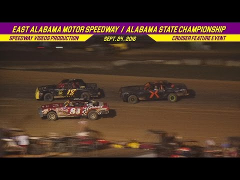 East Alabama Motor Speedway  4238 US Highway 80 W, Phenix City, Alabama  follow us on facebook https://www.facebook.com/pages/Speedway-Videos/208823702549862?ref=hl  All graphics ,video, photography are property of Richard Ford to use this video in a commercial player, advertising or in broadcasts, please email flipper-13@comcast.net for permission - dirt track racing video image
