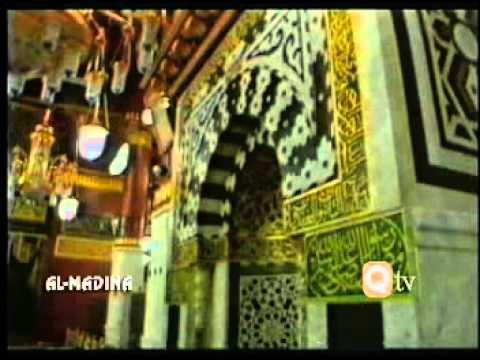 Saaye Mein Tumharay Hain - Syeda Amber Saleem Naat