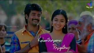 Aavi Parakkum Tea Kadai 💞 Love Folk Song 💞 Whatsapp Status Tamil Video