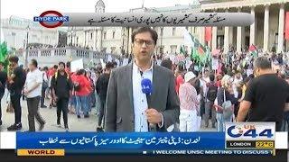 Kashmiris Celebrate 15 August As Black Day | Hyde Park | 17 Aug 2019