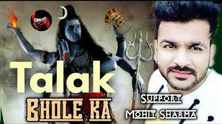 Watch Talak bhole Ka Mohit Sharma song new bhola song new