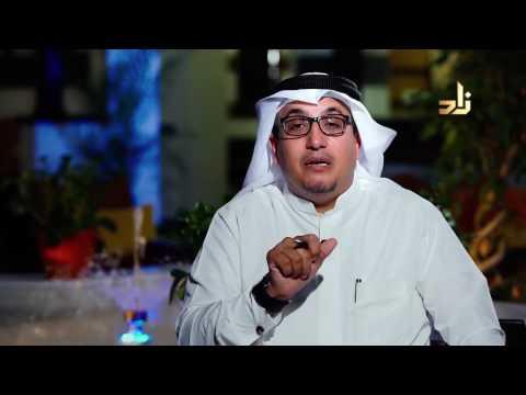 فائدة اليوم   فيتامين لا مع د. طلال أبا ذراع