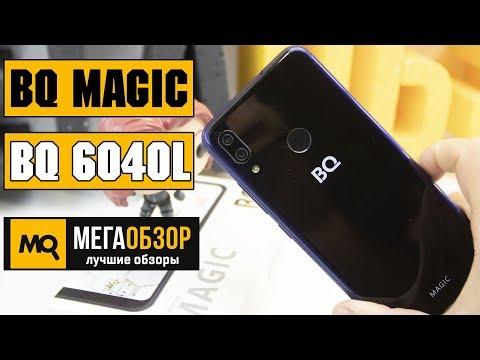 BQ 6040L Magic обзор смартфона - UCrIAe-6StIHo6bikT0trNQw