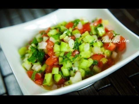 Salad Shirazi Recipe (Healthy Salad) - UCZXjjS1THo5eei9P_Y2iyKA