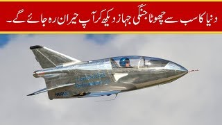 Smallest Fighting jet   9 News HD