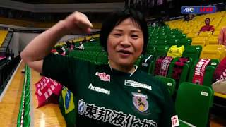 Die-hard Nagoya Oceans fan, Miyuki Wada, on being a loyal supporter for her favourite club