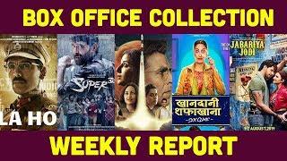 Weekly Box Office Collection। Mission Mangal। Batla House। Jabariya Jodi। Super 30। Akshay Kumar