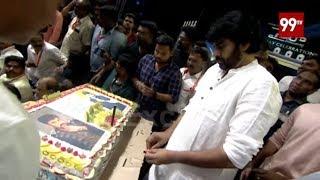 Pawan Kalyan Celebrates Chiranjeevi Birthday @ Shilpakala Vedika   Cake Cutting Video   99TV