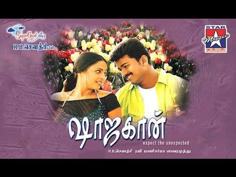 Melliname Song - Shajahan Tamil Movie   Vijay   Richa Pallod   Harish Raghavendra   Mani Sharma - UCzittbHcPDuoAQQOkJNvHmw
