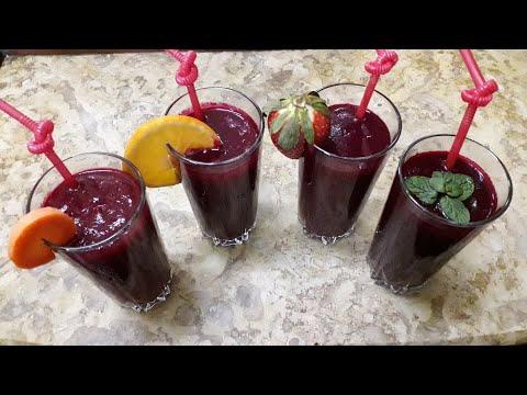 عصير البنجر 💪باربع نكهات مختلفة#  Beet Juice # من مطبخ دعاء عامر - UCAh9ktdYQPiLLHYKXjciA8A