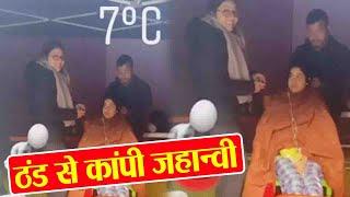 Jhanvi Kapoor shoots for Kargil Girl in  freezing weather of Georgia | FilmiBeat