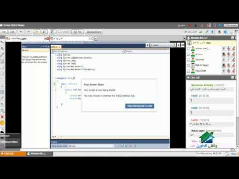برمجة الشبكات للمبتدئين باستخدام #C | أكاديمية الدارين | محاضرة رقم 2