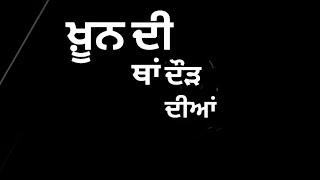Watch TOP Attitude Punjabi Status Aukat Jassi Gill new Song Black