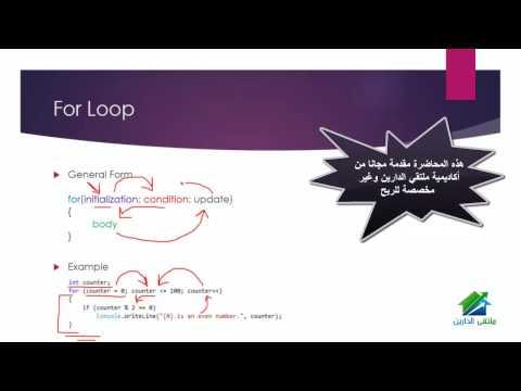 C # programming language | Aldarayn Academy | Lec5-Loops