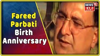 58th Birth Anniversary Of Urdu Poet Fareed Parbati | Aug 4, 2019