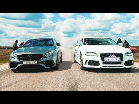 ОПАСНАЯ AUDI RS7 против MERCEDES E63s и VW GOLF R 600 л.с.