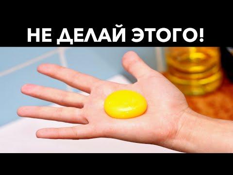 Если вы едите яйца, то должны это знать