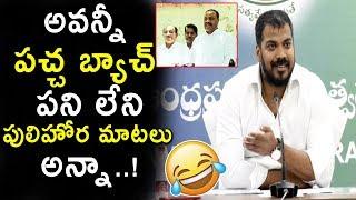 Minister Anil Kumar Hilarious Funny Conversation About TDP Leaders | #AnilKumar | #Achennaidu | NB