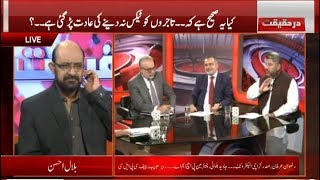 Budget 2019 Controversy | Traders Nationwide Strikes | DAR HAQEEQAT By Bilal Ahsan 15 July 2019