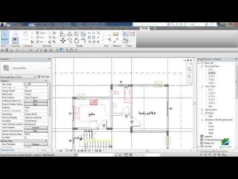 L4-Column Modeling 1 -5D BIM Revit Course|Aldarayn Academy| م.محمد أمين