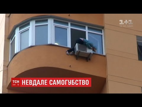 У Києві жінка двічі поспіль намагалася вчинити самогубство