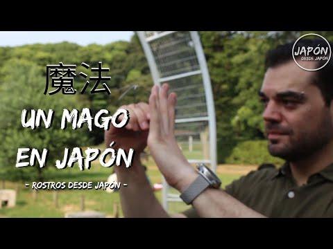 El Mago [The Magician] - Rostros desde Japón