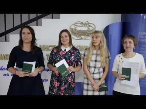Отзывы выпускников программы