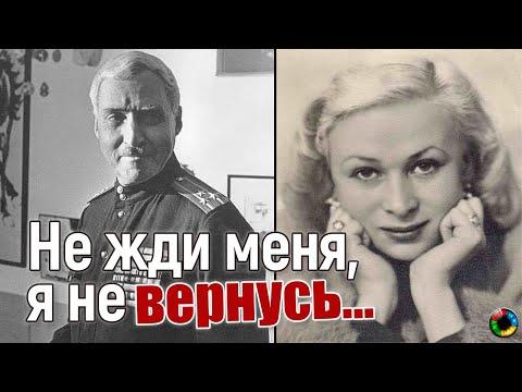 Валентина Серова: грусть без любви…