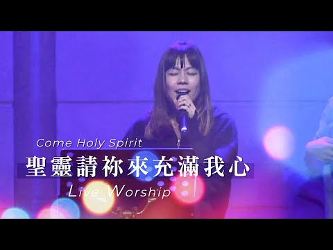 / Your Love is Above AllLive Worship - CROSSMAN ft.