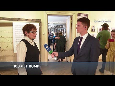 """В Санкт-Петербурге открылась выставка """"Сверхзадача выжить"""", посвященная воркутинскому Театру."""