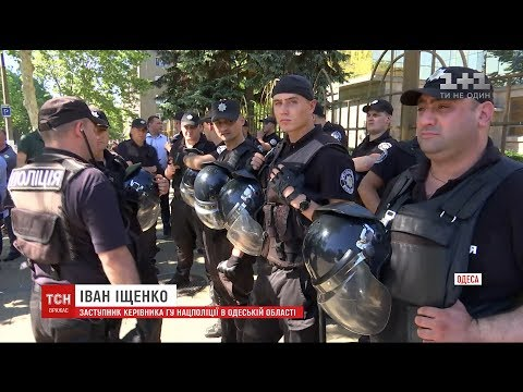 Розгляд справи щодо земельних ділянок для АТОвців в Одесі закінчився сутичками з поліцією