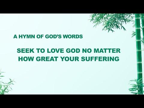 English Christian Devotional Song