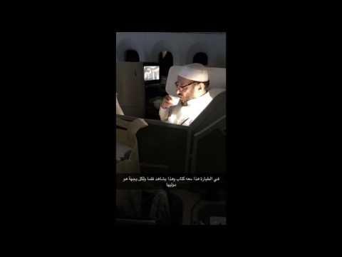 سلمان العودة   من فاس: كيف نقتدي بالمصطفى؟