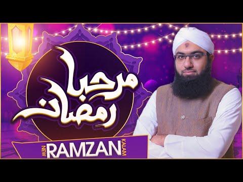 New Ramzan Kalam 2019 - Ramzan Marhaba