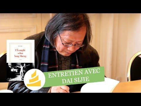 Vidéo de Dai Sijie