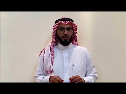 الدكتور الشريف محمد الراجحي - Page 5 of 48 - صحيفة الحدث