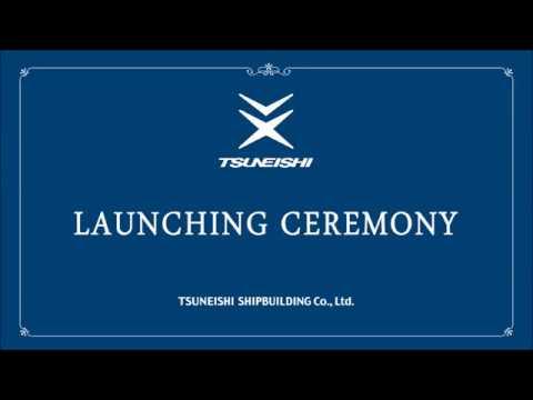 常石造船 進水式 「カムサマックス バルカー:KAMSARMAX」(2017/9/11):Launching Ceremony