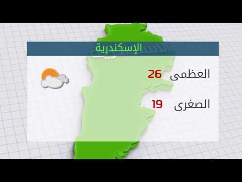 """الأرصاد: طقس اليوم معتدل.. و""""العظمى"""" بالقاهرة 31 درجة"""