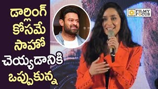 Shraddha Kapoor Super Cute Words about Prabhas @Saaho Press Meet - Filmyfocus.com