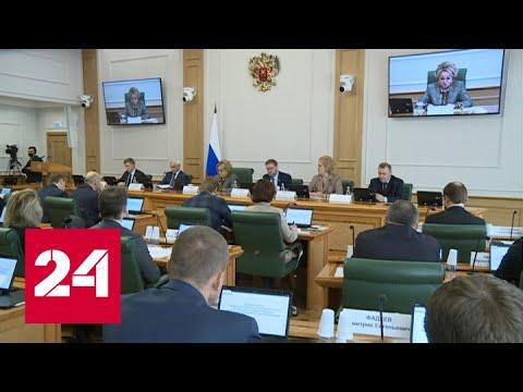 Матвиенко призвала до конца года создать документ в сфере интеллектуальной собственности