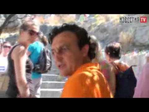 """Видеоблог: Поездка в Грецию (""""Спасём Грецию!"""") 6 серия - stillavinlive"""