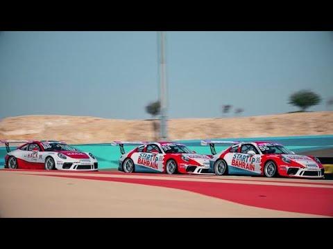 Porsche BWT GT3 Cup Challenge Middle East - Season 10, Round 6, Race 2