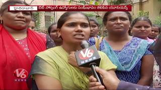 Hamara Hyderabad News | 9th July 2019 | V6 News