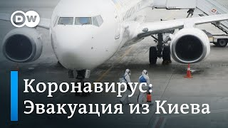 Коронавирус Украине: как