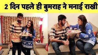 Jasprit Bumrah Celebrates Raksha Bandhan Early Due To